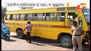 Berhampur accident