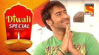 Diwali Special | Taarak Mehta Ka Ooltah Chashmah | Ajay Devgan Surprises Gokuldham Society