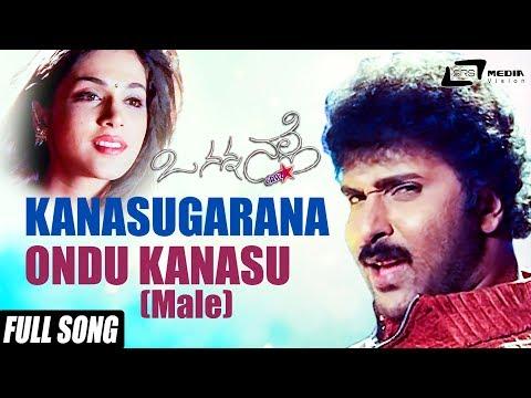 Xxx Mp4 Kanasugarana Ondu Kanasu Male O Nanna Nalle Ravichandran Isha Koppikar Kannada Video Song 3gp Sex