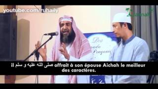 Conseils aux époux - Sheikh Soulayman Ar-Rouhayli