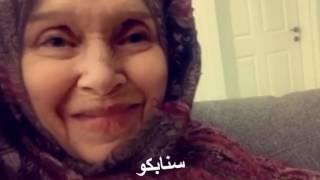 حتموت من الضحك على نهى نبيل بشخصية المرآة العجوز 😂