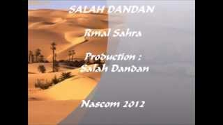 أروع أغنية عن الصحراء المغربية جديد الأغنية الوطنية