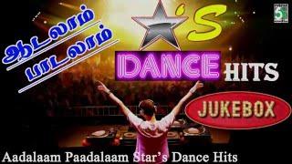Dance Hits Tamil Movie Jukebox