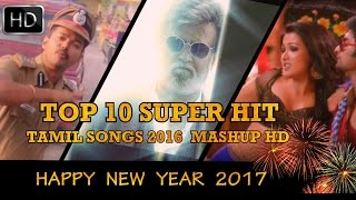 HAPPY PONGAL Mashup 2017 HD SPECIAL | Top 10 super hit TAMIL song 2016 | BY KARTHICK SURIYAN