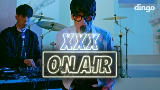 [OnAir] Dingo X Nike Air Max : XXX