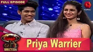 JB Junction: പ്രിയക്ക് വേണ്ടി ഷൂട്ടിംഗ് റീഷെഡ്യൂൾ ചെയ്തുവെന്ന്  ഒമർ ലുലു | Priya Warrier