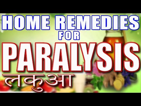 Home Remedies For Paralysis II लक़ुए का घरेलु उपचार II