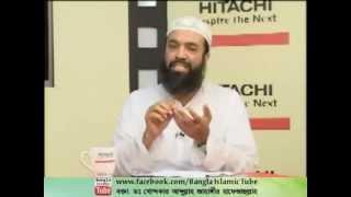 Does meditation allowed in Islam? answered by Dr. Khandaker Abdullah Jahangir (r)