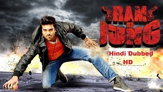 Ram Ki Jung  (Orange) 2017 Hindi Dubbed Movie | Ram Charan, Genelia D'Souza, Prakash Raj, Brahmanand