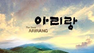 The Story of Arirang