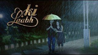 Ki Laabh || Fahim | Rani || Official Music Video || 2016 || 4K