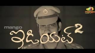 Idiot 2 Telugu Movie | Ravi Teja | Ileana | Puri Jagannadh | Fan Made Trailer
