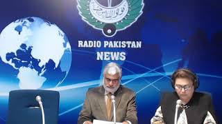 Radio Pakistan News Bulletin 8 PM  (17-11-2018)