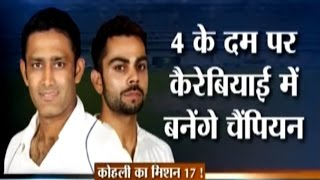 Cricket Ki Baat: Can West Indies Surprise Team India in Upcoming Test Series