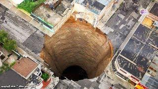 10 ثقوب مرعبة على الأرض | أحدهم فى السعودية و أكبرهم في مصر !