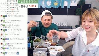 170621 [2] 최군의 한잔합시다 게스트'고말숙'과 케미쩌는 합방! - KoonTV