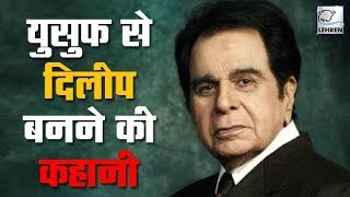 Yusuf Became Dilip Kumar Because Of INTOLERANCE ?