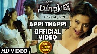 Appi Thappi Video Song   Yugapurusha Video Songs   Arjun Dev,Pooja Jhaveri  Kannada Video Songs 2017