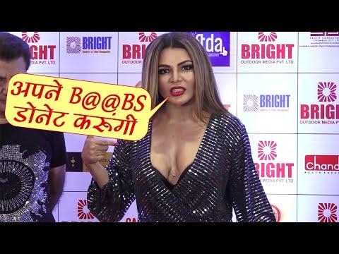 Xxx Mp4 Rakhi Sawant अपने बूब्स करेगी Donate ये है बड़ी वजह Watch Video Boldsky 3gp Sex