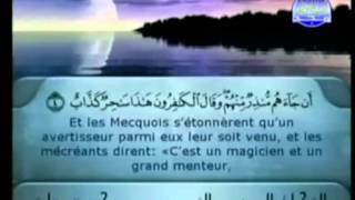 القرآن الكريم - الجزء الثالث والعشرون - الشريم و السديس