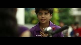 Child proposal in malayalam