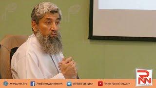 Private Sector Hydropower Development in Pakistan | Waqar Ahmad | LEAD Pakistan | Radio News Network