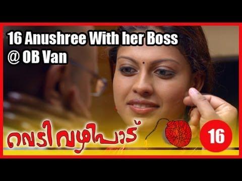 Xxx Mp4 Vedivazhipad Movie Clip 16 Anushree With Her Boss OB Van 3gp Sex