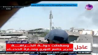 البث المباشر لقناة الرياضية العراقية