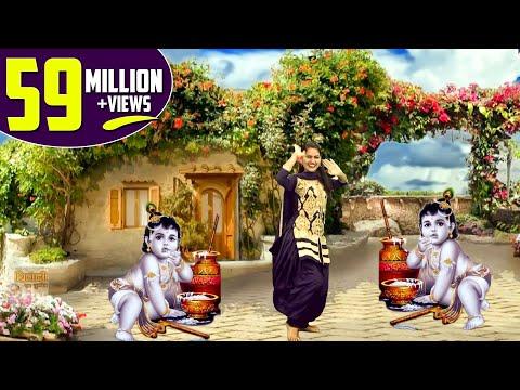 Xxx Mp4 पायलिया की धुन पर सबसे बेस्ट कृष्ण भजन New Krishan Bhajan Video Shivani Keshav 3gp Sex