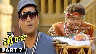 Selfie Raja Latest Telugu Movie Part 7 || Allari Naresh, Sakshi Chowdhary