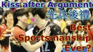 Japan Volleyball Players kissing each others after argument君子動口不動手