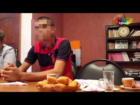 SAHWA Life Stories - N°8: Young Algerian