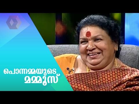 Xxx Mp4 Kaviyoor Ponnamma Talks About Mammootty 3gp Sex