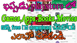{Telugu}Download and all paid Apps,Games,Movies,Books and More In PlayStore/ప్లే స్టోర్ లో