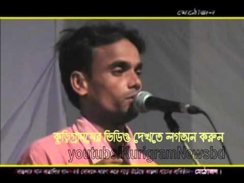 আমার গায়ে যত দু:খ সয় singer Bipan