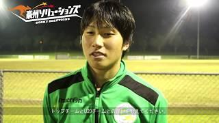 (オーストラリアサッカー)長崎出身の19歳、田川慎太郎のチャレンジ