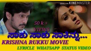 Saku saku sakinnu...Krishna rukku movie WhatsApp status