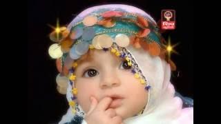 Jane Do Deedar Karne- Eid 2016 Songs- Haji Pir Kutch- 2016 Muslim Devotional Songs - Islamic Songs