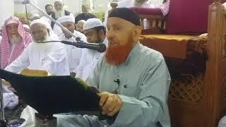 Tafsir e Makki 26/01/2018 Surah Hud 9-11 (Sabr & Shukr)
