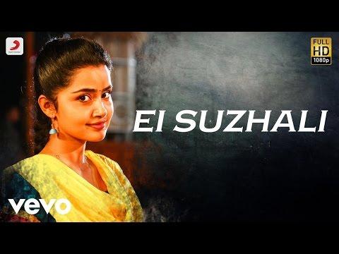 Kodi - Ei Suzhali Tamil Lyric | Dhanush, Trisha | Santhosh Narayanan
