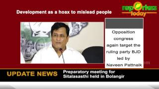 Opposition Congress alleged the ruling BJD failed in all fronts