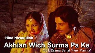Akhian Wich Surma Pa Ke | Hina Nasarullah | Heer Ranjha | Punjabi | Folk