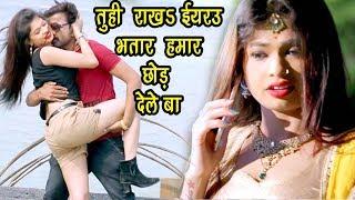 #आ_गया नया वायरल होने वला गाना - Tuhi Ab Rakha Ae Iyarau - Brajesh Singh - Bhojpuri Song 2018