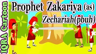 Zakariya (AS) | Zechariah (pbuh) Prophet story - Ep 29 (Islamic cartoon )