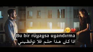اغنية تركية حزينة جداً - سانجاك - اذا كان هذا حلم فلا توقـظيني 😢 Sancak - Bu bir rüyaysa uyandırma