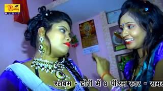 फुले लागल पेटवा कुंवारे में ❤❤ Bhojpuri Item Songs New Video 2016 ❤❤ Shamshad Firoz [HD]