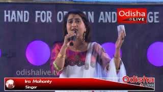 Ira Mohanty - Live Performance - Prema Adhei Akshara - Title Song