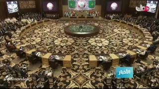 القمة العربية الـ28 تبدأ أعمالها في البحر الميت بالمملكة الأردنية الهاشمية
