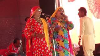 NEW PUNJABI COMEDY    CHACHI ATRO CHATRO    LATEST COMEDY 2017