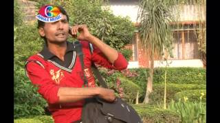 Dhaniya Aaw Tani ghare | Darling Ke Ankhiya Remote Ho Gail